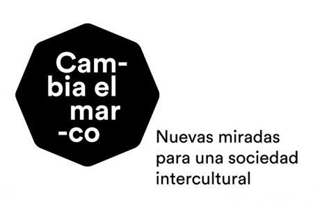 CEM_rec